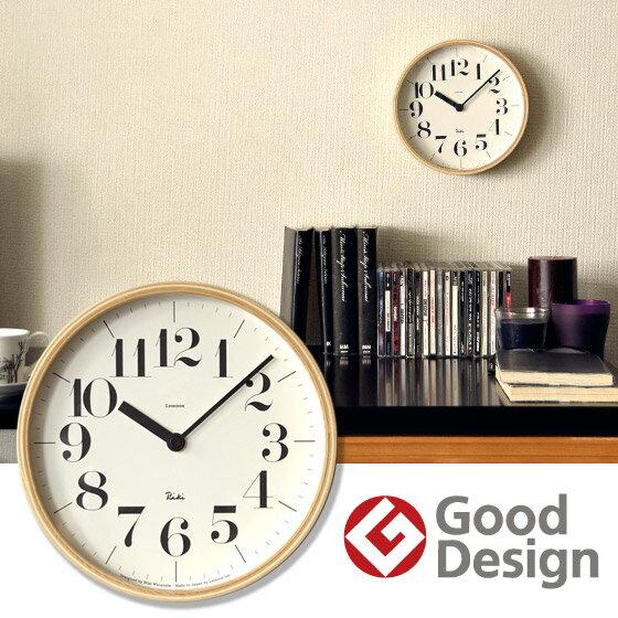 グッドデザイン賞受賞 見やすい文字盤とシンプルで...の商品画像