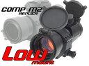 【Aimpointタイプレプリカ】COMP M2 レッドドットサイト (キルフラッシュ&Lowマウント)