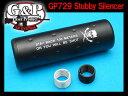 【G&P社製】GP729 Stubbyサイレンサー 14mm正/逆アダプター付