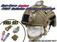 【FMA製】OPS-COREタイプ FAST Ballistic Maritime Helmet/バリスティック マリタイム ヘルメット【DXセット】