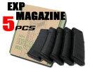 【Beta Project】M4/M16 EXPマガジン BOX 140連 P-MAG マガジン(5本SET)