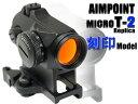 ●【Aimpointタイプ】Micro T-2 ドットサイト / High・QDマウント仕様《リアル刻印》《キルフラッシュ付》