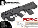 【MAGPULPTS】【グリップエクステンション付】PDR-CAEG電動エアガン(スプリング交換弾速調整済)