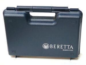 【実物】BERETTA 各社ベレッタ M92F対応 ハードケース