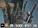 【グロック / M1911 / M9 / SIG 対応】 BLACKHAWKタイプ CQC SERPA ホルスター レッグパネル セット ハンドガン ピストル エアガン エアーガン ブラックホーク ガスガン ガスブローバック ホルスター レッグホルスター サイホルスター サバゲー サバイバルゲーム