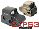 【EoTechタイプレプリカ】EXPS3タイプ ホロサイト (ドットサイト)
