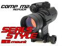 【Aimpoint&Wilcoxタイプレプリカ】MK18 COMP M2ドットサイト SEALs Edition