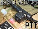 Z113 NEXUS U94タイプレプリカ PTTスイッチ (ミリタリータイププラグ)