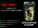 【東京マルイ製】パーフェクトヒット ベアリングバイオBB弾 0.20g 生分解 1600発