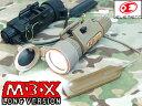 【INSIGHTタイプレプリカ】M3Xタイプフラッシュライト ロング (高光度LED)EX175