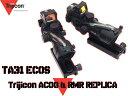 【Trijicon ACOGタイプレプリカ】TA31ECOS 4X32スコープ&RMRドットサイト