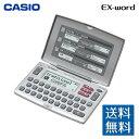 カシオ(Casio) 電子辞書 EX-Word スタンダード ホワイト XD-E15-N 旅行 出張 入学祝い 進学祝い 進級祝い ギフト 贈り物 英和辞典 和英辞典 10桁