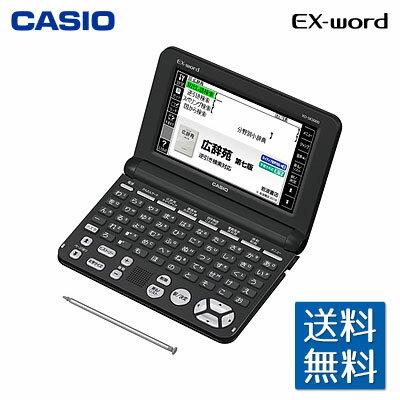 カシオ(Casio) 電子辞書 EX-Word 生活・教養モデル ブラック XD-SK5000BK 旅行 出張 入学祝い 進学祝い 進級祝い ギフト 贈り物 教養 英和 和英 12桁