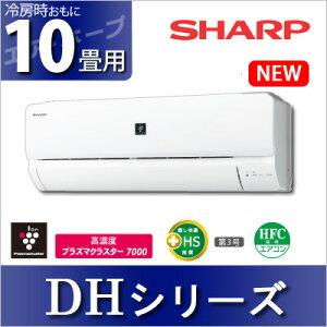 ���㡼��(SHARP)ay-e28DH-W�����10����