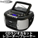 Bearmax ���ޥ��������� CD�饸�������åȥ쥳������/�ץ졼�䡼 �֥�å�������С� CD-889 ����ץ����&����ѥ����߷�