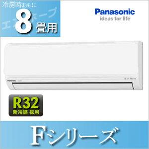 PanasonicCS-255CF-W�����8����