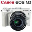 CANON (キヤノン) ミラーレスカメラ EOS(イオス) M3 EF-M18-55IS STM レンズキット ホワイト EOSM3WH-1855ISSTMLK 「EF-M18-55mm F3.5-..