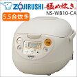 象印 ZOJIRUSHI マイコン炊飯ジャー 極め炊き 5.5合 ベージュ NS-WB10-CA 炊飯器