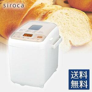 シロカ/オークセールsirocaチーズも作れる全自動ホームベーカリーSHB-712レシピ集つき