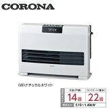 CORONA(�����) FF��������˼���������ҡ����� �ӥ�ȥ����ס����֥�������¤14��/�����18���ޤǡ� �ʥ�����ۥ磻�� FF-WG5215S-W�ڡ��ۡ�02P01Oct16��