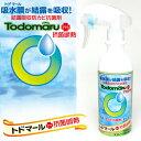 プラネットカンパニー Todomaru 結露吸着スプレー トドマール プラス [300ml] PC-6370310