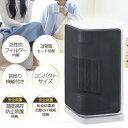 siroca(シロカ) 首振り式 コンパクトヒーター パールホワイト SCH-101-WH