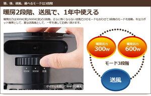 ☆2015年9月18日発売☆siroca(シロカ)首振り式コンパクトヒーターブラックSCH-101-BK
