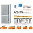 コロナ ウインドエアコン 冷暖房兼用タイプ CWH-A1816-WS 冷房時おもに4.5〜7畳 シェルホワイト(WS)2016年モデル【買い替え2016】【取り付け2016】