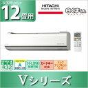 日立(HITACHI) ルームエアコン おもに12畳用 Vシリーズ 2016年モデル 白くまくん RAS-V36F-W【osj12】【買い替え2016】【取り付け2016】 引っ越し 引越