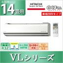 日立(HITACHI) ルームエアコン おもに14畳用 Vシリーズ 2016年モデル 白くまくん RAS-V40F2-W【osj14】【買い替え2016】【取り付け2016】 引っ越し 引越