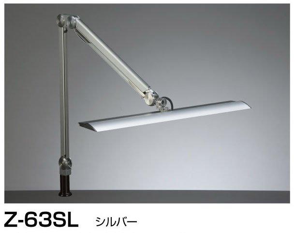 Z-LIGHT LEDスタンド(クランプ式) 防災グッズ シルバー Z-63-SL:エアホープ エアコンと家電の通販 季節家電 エアコン 工事【送料無料】LED照明 デスクスタンド