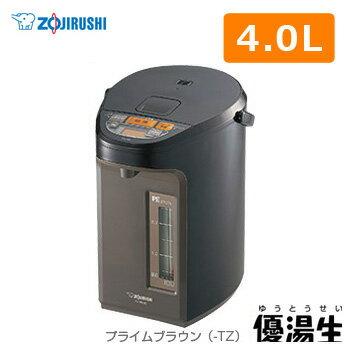 マイコン沸とうVE電気まほうびん 優湯生(ゆうとうせい)CV-WK40
