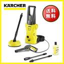 Karcher (ケルヒャー) 高圧洗浄機 K 2 ホームキット 1.602-219.0 K2HK テラスクリーナーと洗浄剤付き どんな汚れも効果的に落とせます♪
