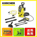 Karcher (ケルヒャー) 高圧洗浄機 K 3 サイレント ベランダ (50Hz) 1.601-448.0 K3SLB/5 (50Hz東日本地区用)