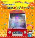 ROOMMATE わくわくNEWコインプッシャー EB-RM6600A ゲームセンター ゲーセン コインゲーム