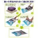 押すだけ簡単 衣類用圧縮袋10枚セット DY-212 衣類圧縮袋 衣類圧縮パック 旅行用 収納用