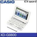 CASIO (カシオ計算機) EX-Word エクスワード ...