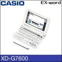 CASIO (カシオ計算機) EX-Word エクスワード 電子辞書 外国語韓国語 XD-G7600 学習 実務 実践 入学祝い 進学祝い 進級祝い ギフト 贈り物 【新生活2017】