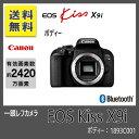 キヤノン EOS Kiss X9i・ボディー ブラック 1893C001 canon 一眼レフ デジカメ 一眼レフWi-Fi Bluetooth デジタルカメラ 2420万画素 高速ファインダー イオス