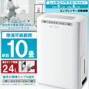 【訳あり】【箱破損・未使用品】コンプレッサー式 除湿機 HD...