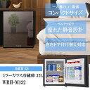 【次回入荷8月予定】【あす楽対応】エスキュービズム 1ドア冷蔵庫 32L ミラーガラス ブラック W...