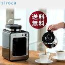 siroca(シロカ) 全自動コーヒーメーカー SC-A11...