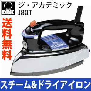DBK(�ǥ����ӡ�����)J80T��������&�ɥ饤������������ǥߥå�