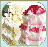【おむつケーキ/出産祝い】ギフト【】ウエディング用2段おむつケーキ「ハワイアンウエディング」パンパースfs2gm 02P18Oct13 【RCP】fs3gm