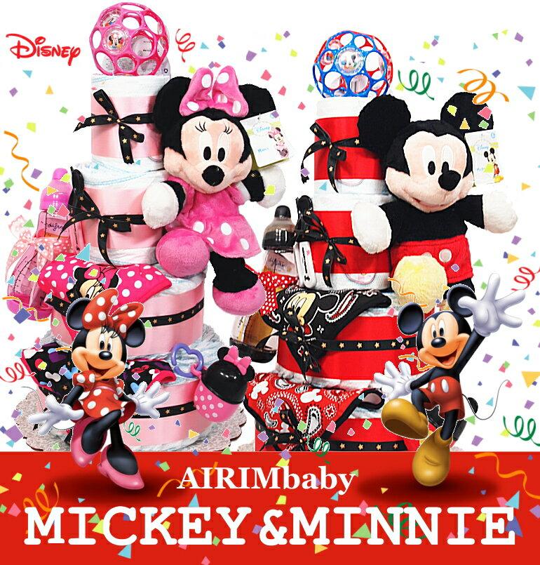 おむつケーキ/ディズニー/出産祝い/ベビーギフト!/誕生日/ミッキー&ミニーおむつケーキ♪…...:airim-baby:10000069