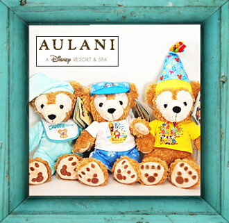 As DUFFY Duffy Disney babygifts popular! Hawaii limited edition アウラニディズニー resort & Spa DUFFY Duffy, Disney bear!