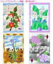 【送料無料】ステンドグラスパターン(型紙)『長方形A(花1)、A3サイズ』 【ステンドグラス工具 ステンドグラス型紙 型紙 パターン デ…