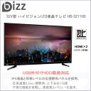 bizz 32V型ハイビジョンLED液晶テレビ HB-3211HD(外付けHDD録画対応)
