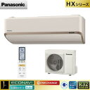 Panasonic エアコン CSHX565C2 (AIRCON)