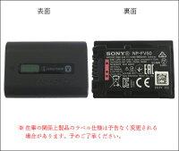 SONYソニーNP-FV50純正バッテリー【送料無料】(NPFV50)デジカメ充電池ハンディカムHANDYCAMレビューを書いてお得をゲット!!(ビッグハート)05P05Dec15